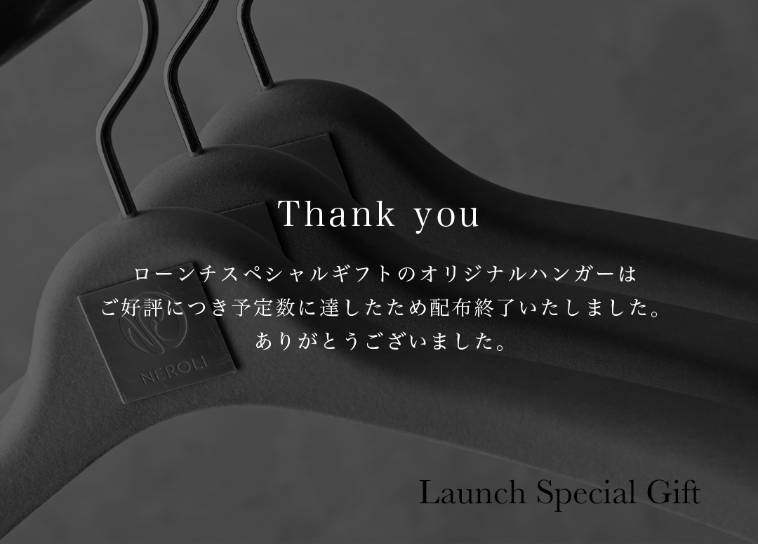 Launch Special Gift
